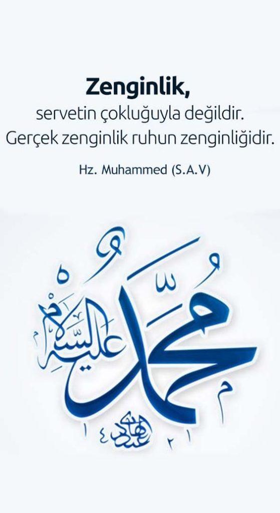Hz-Muhammed-Zenginlik-İle-İlgili-Hadisleri